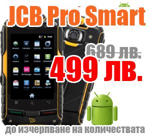 JCB Pro Smart