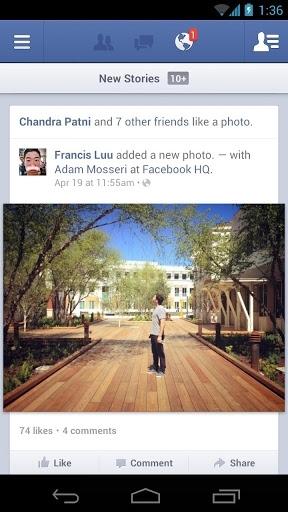 Фейсбук за Андроид