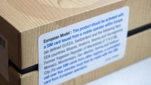 Смартфоните Samsung имат регионална защита