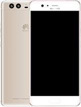 Huawei ще представи следващия си флагман Huawei P10 на изложението в Барселона