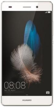 Huawei P8 Lite, ALE-L01, с две SIM карти, бял или черен