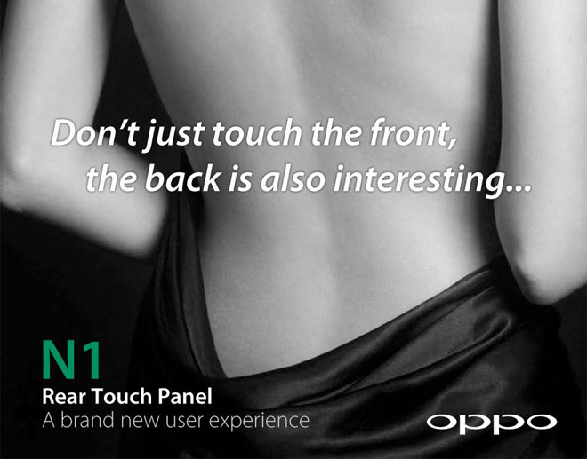 /Oppo-N1-back-is-also-interesting