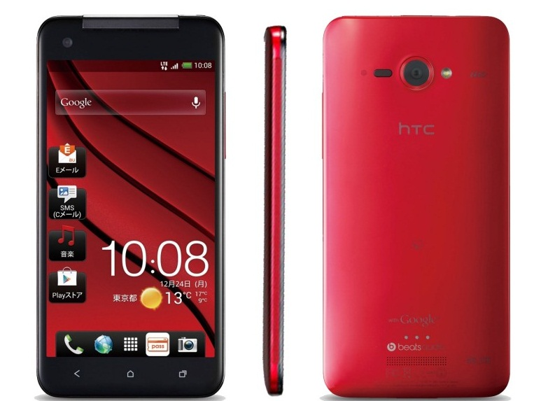 Smartphones-HTC-J-Butterfly-a